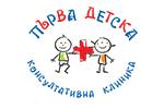 Първа детска консултативна клиника (1ДКК) лого