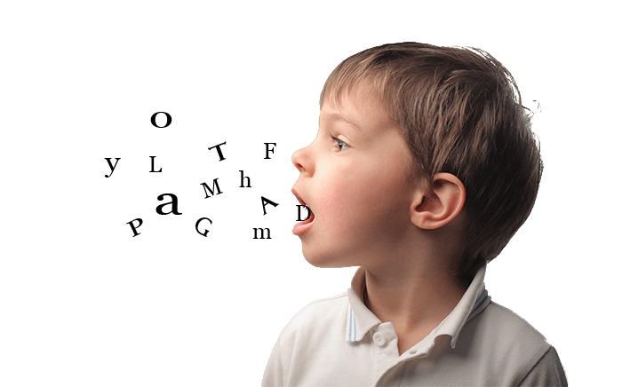 """Логопедичен курс """"Дишане-фонация-артикулация"""""""