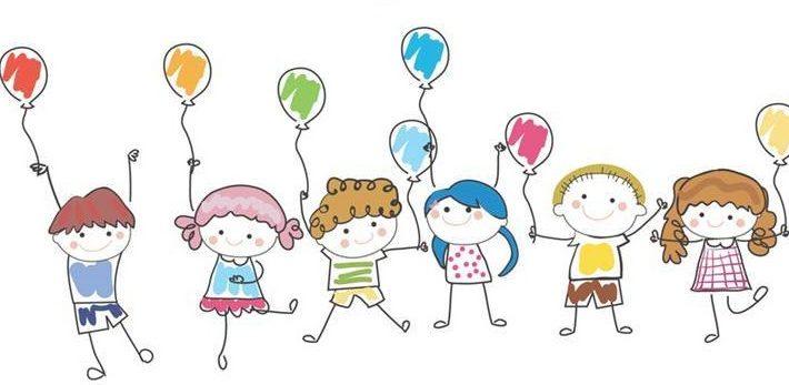 честит празник деца 1ДКК